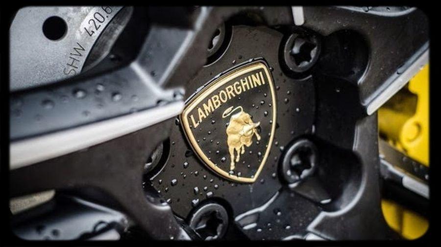 Bestes Auto Lamborghini