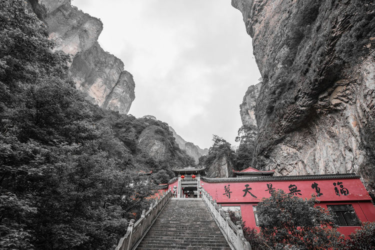 Ziseetheworld Ziwang Buddha Temple Buddhism Forest Mountainpeak Jiuhuashan Mountain China Zhejiang,China Rock Architecture Rock - Object Beauty In Nature Rock Formation Built Structure Rocky Mountains Formation The Way Forward Direction Solid Non-urban Scene Staircase Stone Material