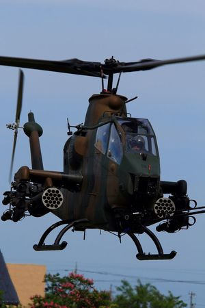 AH-1! Air Vehicle Helicopter Helicopter JGSDF AH-1 Oyabe