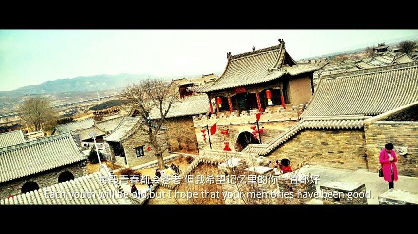 QingLong Town