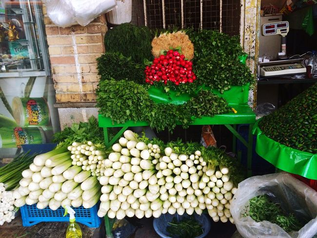 Fresh Vegetables -Bazaar(Market), Bazaar Vegetables & Fruits Healthy Healthy Eating Healthy Food Green Vegetables Green Street Shop Streetphotography IPhoneography Iphonephotography Tehran Tehran, Iran Iran