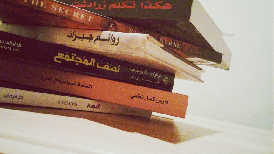 كتب كتاب  Books
