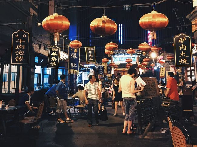 06.07.15 Full Length Women Adult People Adults Only Street Life Streetphotography City Life EyeEm Best Edits EyeEm Best Shots Vscochina Beijing 北京 China 中国 BEIJING北京CHINA中国BEAUTY