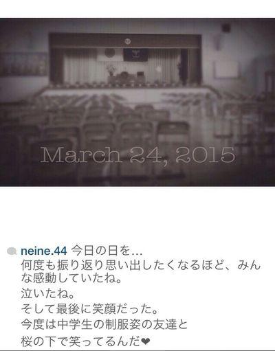 素敵な記憶集めをしていこう❤︎ キラキラ✨する為に❤︎ 卒業式 Spring2015 Japan Sepia Message 卒業 Nice Day