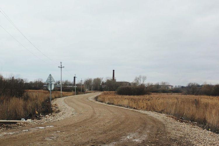 Pereslavl'-zakessky Road