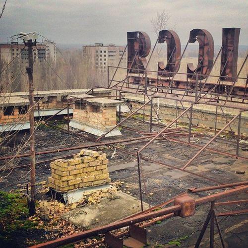 Всего несколько звезд и моое радости припять чернобыль Мертвый_город отель_полесье pripyat chernobyl dead_city abandoned_city radiation