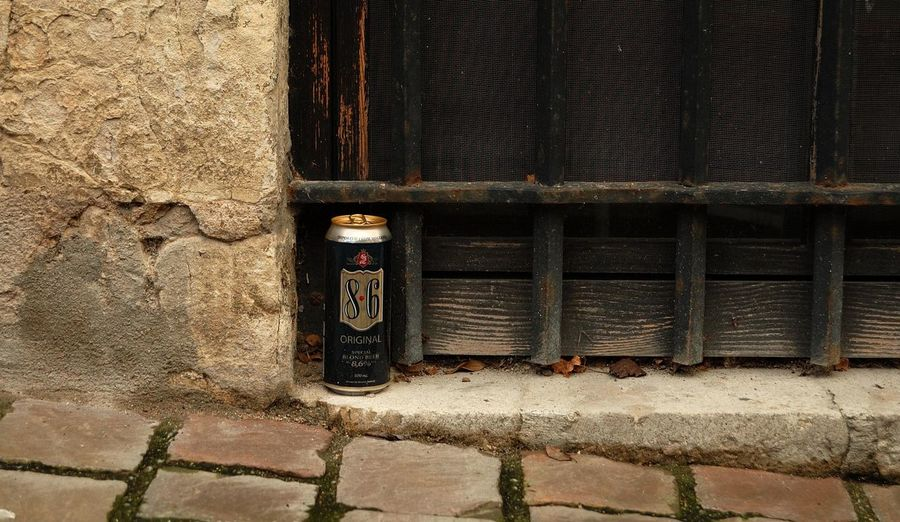 Barreaux Bier Bière Clamecy Closed Door Glass - Material No People Old Pavement Pavés Ruelle Wall