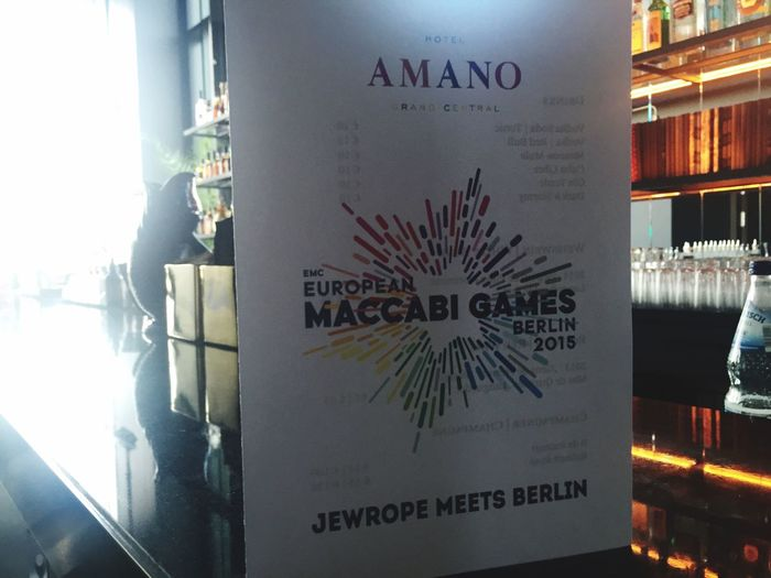 Let the Aftergames begin! MaccabiGames Afterparty