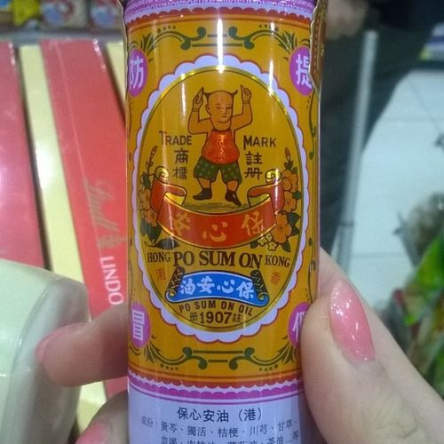 せんとくん!!! Posumonoil ハーブオイルらしい 薬だよ コンビニでたまたま見つけた せんとくん つかの間の笑い Herbaloil お土産にいいかもね 中国フライトいらん 日本線恋しい
