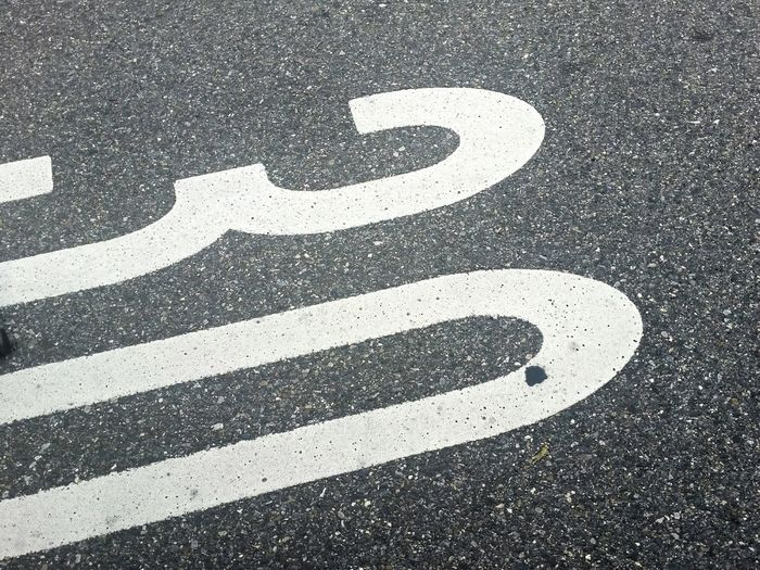 Limite  Speed Streetphotography Street Asphalt