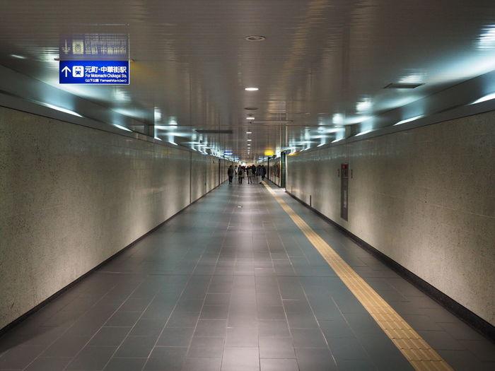 Corridor Underground Station Olympus Om-d E-m10 Manual Focus Taking Pictures Taking Photos Station Underground Vanishing Point Olympus