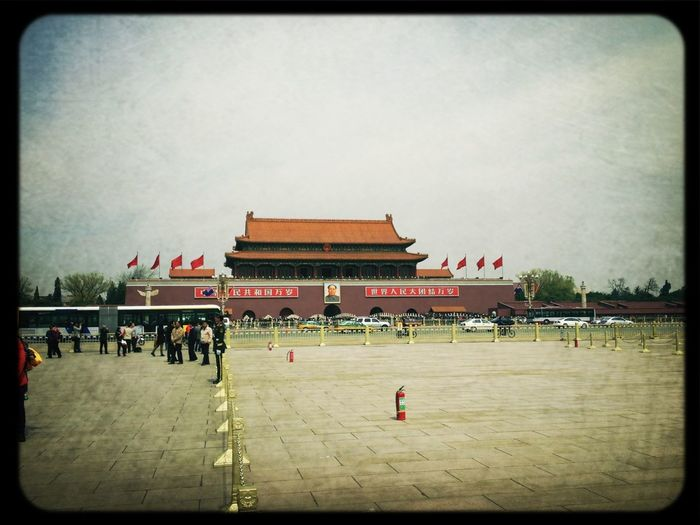 Beijing China World Heritage Site Tian'anmen Square