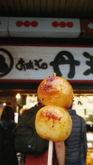 Food And Drink Food Misodango Kyoto Kyoto Prefecture Japan Dango Gion Street Gion Gion