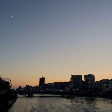 I Love My City Asakusa, Tokyo, JapAn