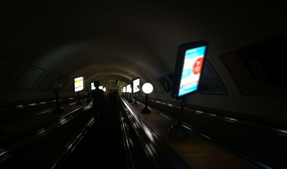 Metro Ukraine 💙💛 Ba2evv