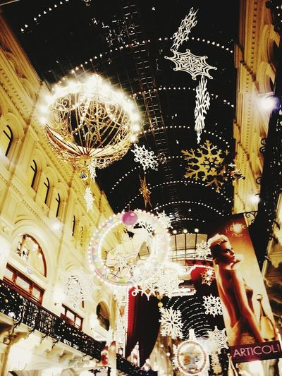 Check This Out Christmas Lights ГУМ Gum Moscow