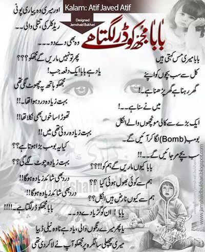 Pakistan Children Killed Blackday Pakistan Peshawer
