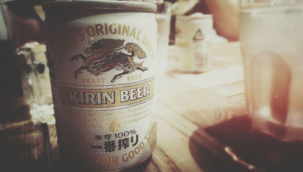 kirin. Beer Kirin Beer Chilling