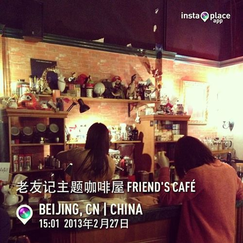 InstaPlace Instaplaceapp Instagood Photooftheday instamood picoftheday instadaily photo instacool instapic picture pic @instaplaceapp place earth world china beijing 老友记主题咖啡屋friendscafé food foodporn restaurant street day