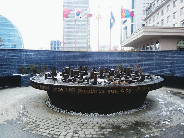 Ulaanbaatar Hotel First Eyeem Photo