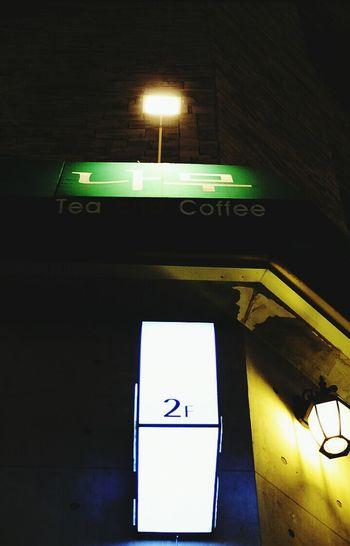 Cafe Sign Tree:나무 Downtown @korea seoul samchung-dong @Fujifilm X100