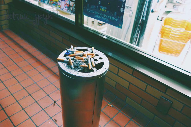 1:38 a.m. 灰皿 タバコ 煙草 タバコ