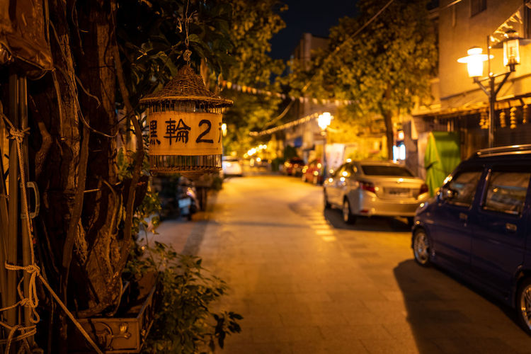 Tainan, Taiwan Architecture Building Exterior Built Structure Car City Communication Illuminated Land Vehicle Lighting Equipment Mode Of Transportation Motor Vehicle Night Plant Road Sign Street Text The Way Forward Transportation Western Script