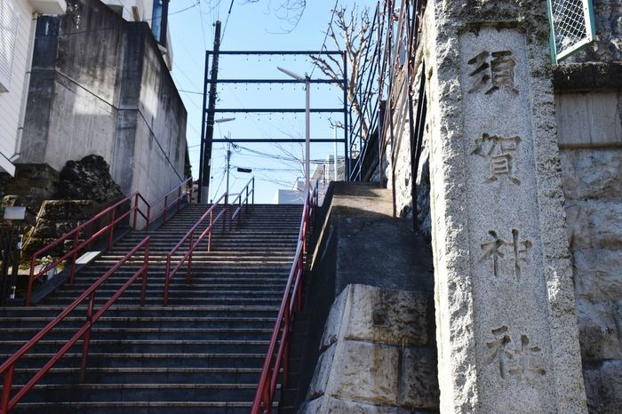 Architecture Built Structure Steps And Staircases Steps Building Exterior Staircase Day Outdoors No People City Sky Prison Japan Photography Temple Lifestyles Japan Springtime Backgrounds Low Angle View City History People 君の名は 須賀神社