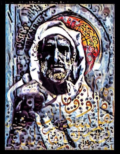 Sheikh Akbar Ibn'Arabi Facial Experiments Photographic Approximation Through The Windows Of My Mind Exploring The Subconscient Endangered Species Great Man