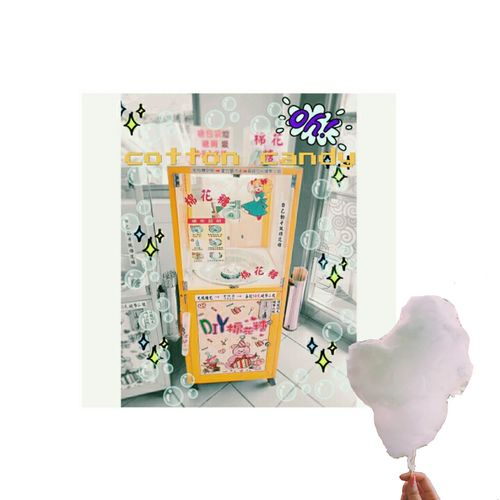 劍湖山世界 Happy :) Enjoying Life Cotton Candy Machine