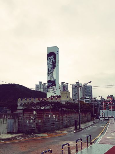 Early Morning Clouds And Sky Rainy Days Busan,Korea Haeundae Graffiti Day No People
