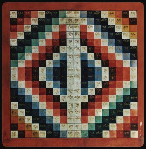 Dzong Pattern Praying Mantis Place Of Worship Bhuddhism Bhutan
