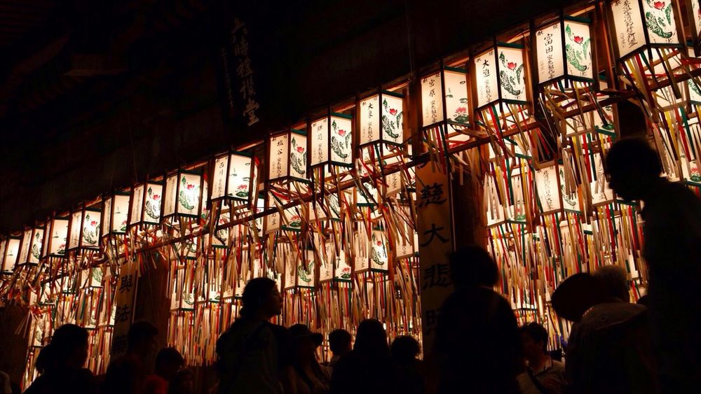 Lantern Festival Festival Of The Dead Custom of Japan Light And Shadow From My Point Of View EyeEm Best Shots