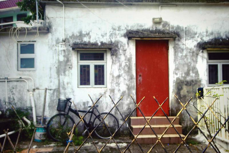 Hippie house. Lammaisland HongKong Canon Reddoor Bicycle