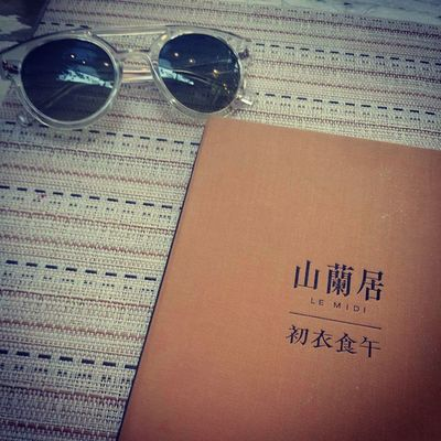 初衣食午 Afternoon tea time menu 初衣食午 Teatime Komono Sunglasses
