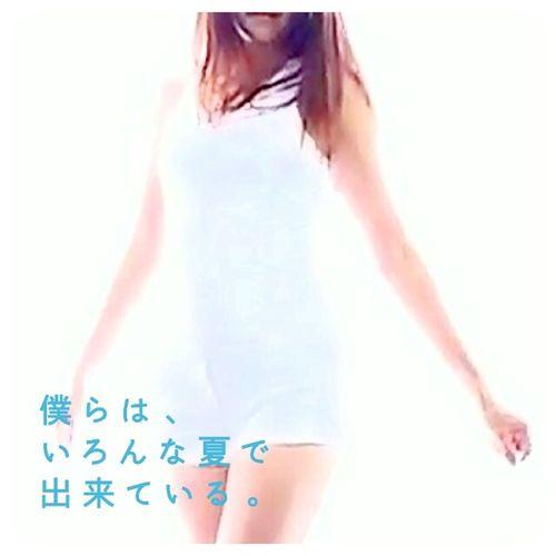 久しぶりにやってみましたー笑 旦那様 の 盗撮 シリーズ…笑 明日 も笑顔でいこーね Earthであそぼ Earthphoto ショーパン 美里 Japanese Girl Enjyoy Life