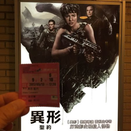 ดูหนัง 我喜歡看電影 Cinema MOVIE Theater Enjoyment Taipei Taiwan