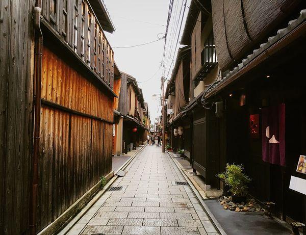 祇園 西花見小路 京都 Kyoto Kyotojapan Kyoto, Japan Kyoto Street The Way Forward 3XSPUnity Kyototravel Travel Destinations Relaxation Lifestyles Relaxing Hello World Enjoying Life