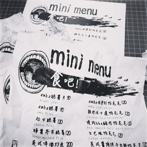 Legacy mini menu。柔爛,資源回收的概念。 Menu Legacy Mini @ Amba Blackandwhite Black & White Art Drawing
