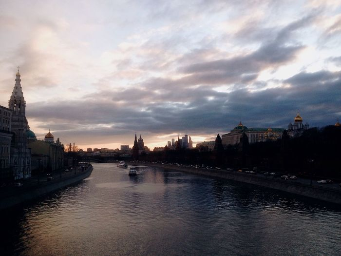 Moscow City River View River Side Moscowriver Taking Photos Pictureoftheday