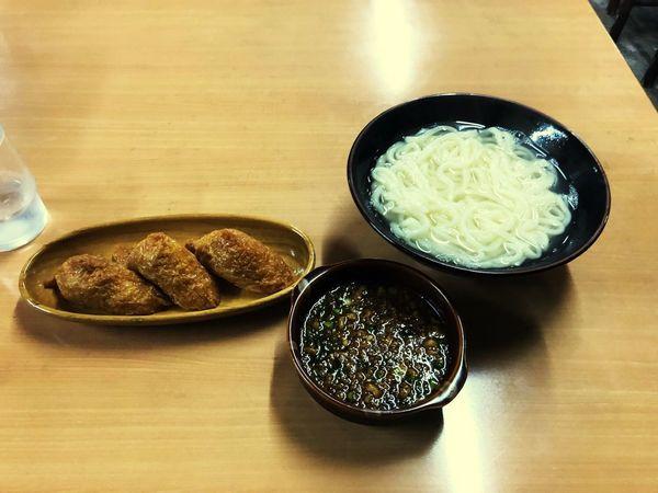 釜揚げうどん Table Still Life Food Indoors  High Angle View Food And Drink Freshness