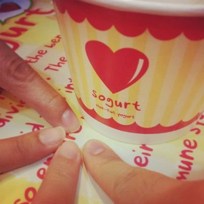 Sogurt (: