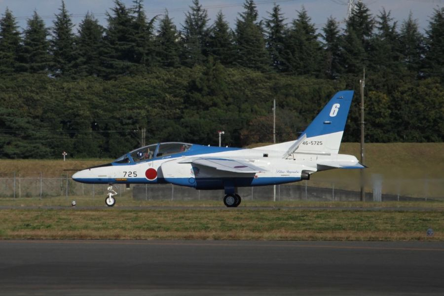 Blueimpulse Airshow Iruma Air Base landing