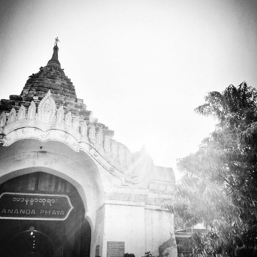 Ananda phaya Ananda Pagoda Bagan Myanmar ancientantiquetemplebuiltigersmyanmarinstadailyinstahub2013