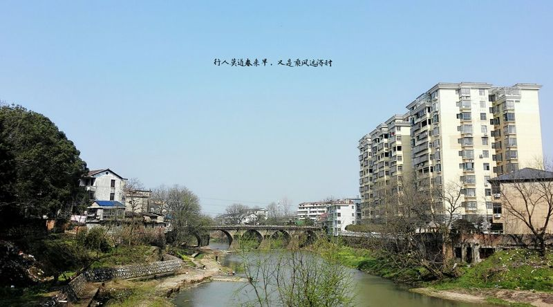 北门之春。The last pic I took in my hometown before I leave to work. Hope I can realise a little part of myself in this year'work. Yiyang,jiangxi Yiyang County Shangrao City Spring Early Spring South China Southern China Phone Photography No People Bridge Arch Bridge River PhonePhotography Phoneonly Phonegraphy Scenery Shots EyeEmNewHere EyeEm New Here HuaweiphotographyChinese Poem Poem Scenary Meaningful  Shangrao EyeEmNewHere