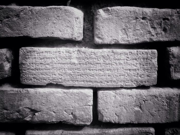 Cuneiform scripts on a brick of the ziggurat of Choqa Zanbil Blackandwhite Traveling Unesco World Heritage Site