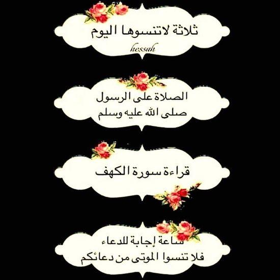اللهم صل وسلم على سيدنا محمد First Eyeem Photo