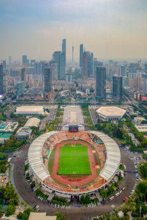 好心情(1) EyeEm Selects Architecture Built Structure Building Exterior City Building Sky