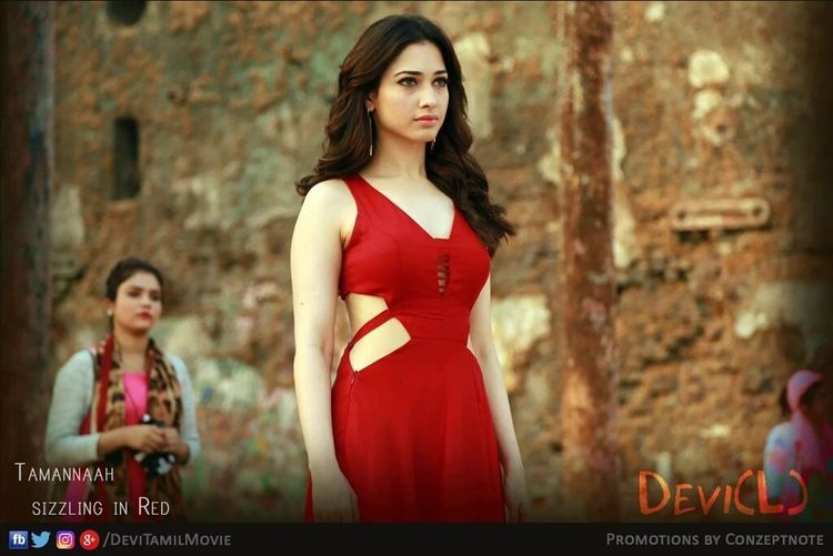I love You Tamannaah you are special for me AbhikeshTarwanILoveYou AbhikeshTarwan Abhikeshtarwanfc Music Brings Us Together