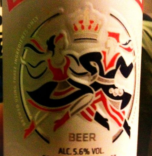 Polish lager logo for Zywiec. Party juice. Drinking Lager Lager Beer Polish Polish Lager Dancing Couple Logo